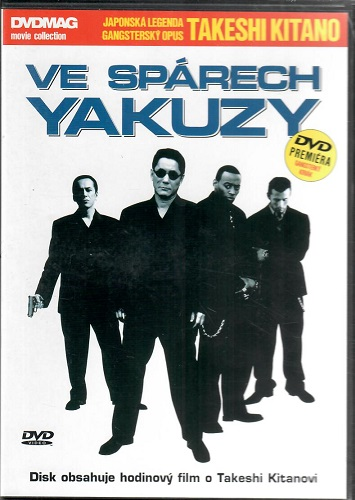 Ve spárech Yakuzy ( plast ) DVD