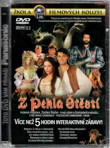Škola filmových kouzel 1 - Z pekla štěstí ( více než 5 hodin interaktivní zábavy ) - DVD
