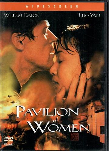 Pavilion of Women / Pavilon žen ( originální znění, titulky CZ ) plast DVD