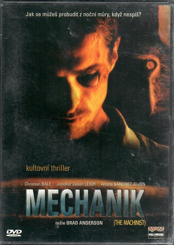 Mechanik  (plast ) DVD