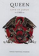 Queen - Live in Japan - DVD plast