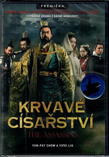 Krvavé císařství ( slim ) DVD
