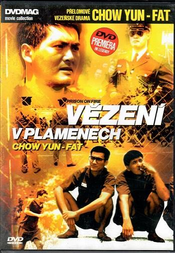 Vězení v plamenech ( plast ) DVD