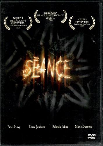 Seance ( plast ) DVD