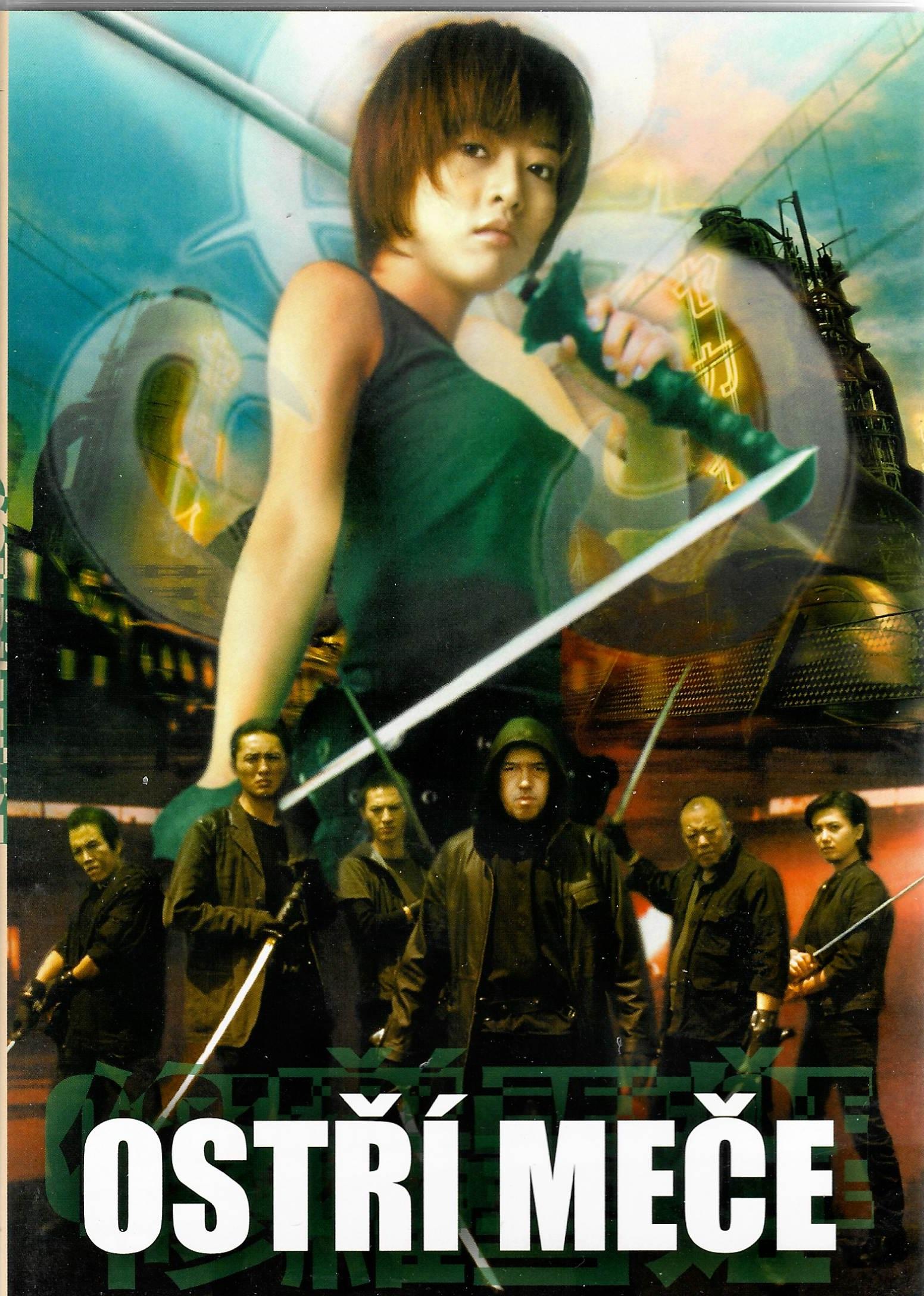 Ostří meče - DVD plast