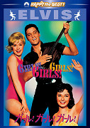 Elvis - Girls! girls! girls! - DVD plast