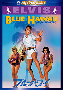 Elvis - Blue Hawaii - DVD plast