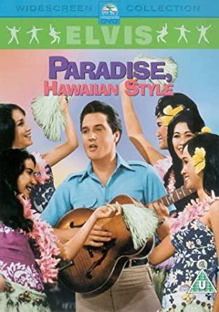 Elvis - Paradise hawaiian style - DVD plast