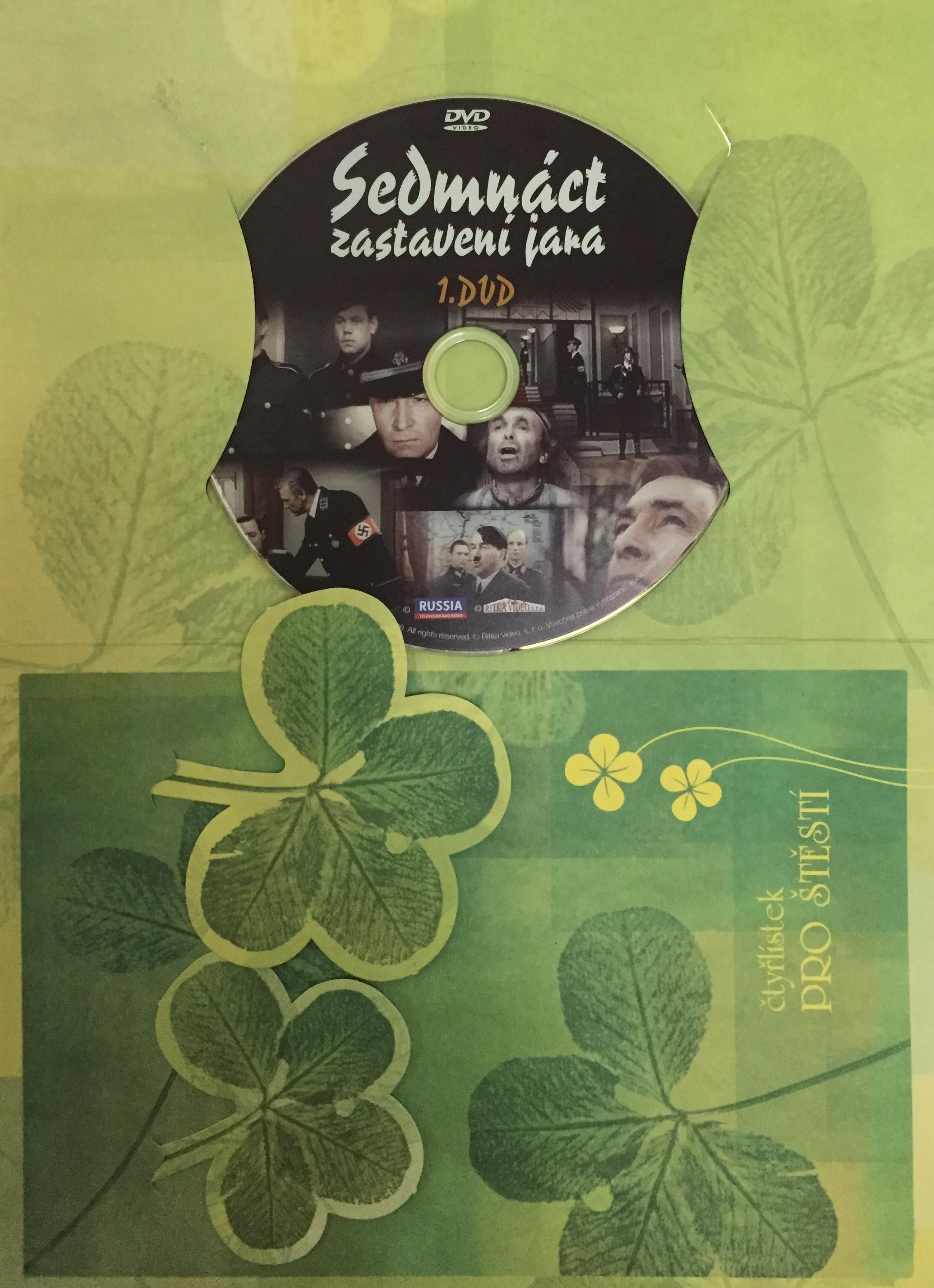 Sedmnáct zastavení jara - DVD 1 /dárkový obal/