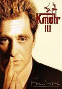 Kmotr 3 - Coppolova remasterovaná edice - DVD plast