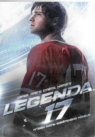 Legenda 17 ( plast ) DVD