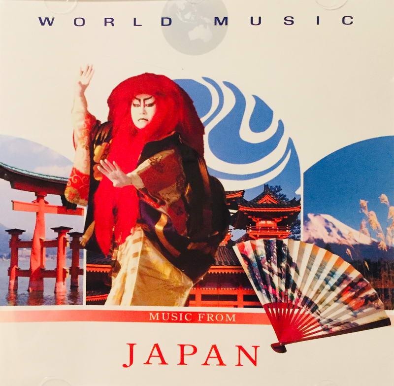 Music from Japan - world music - CD /plast/