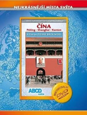 Nejkrásnější místa světa - Čína - DVD /plast/