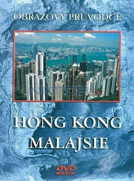 Obrazový průvodce - Hong Kong Malajsie - DVD /plast/