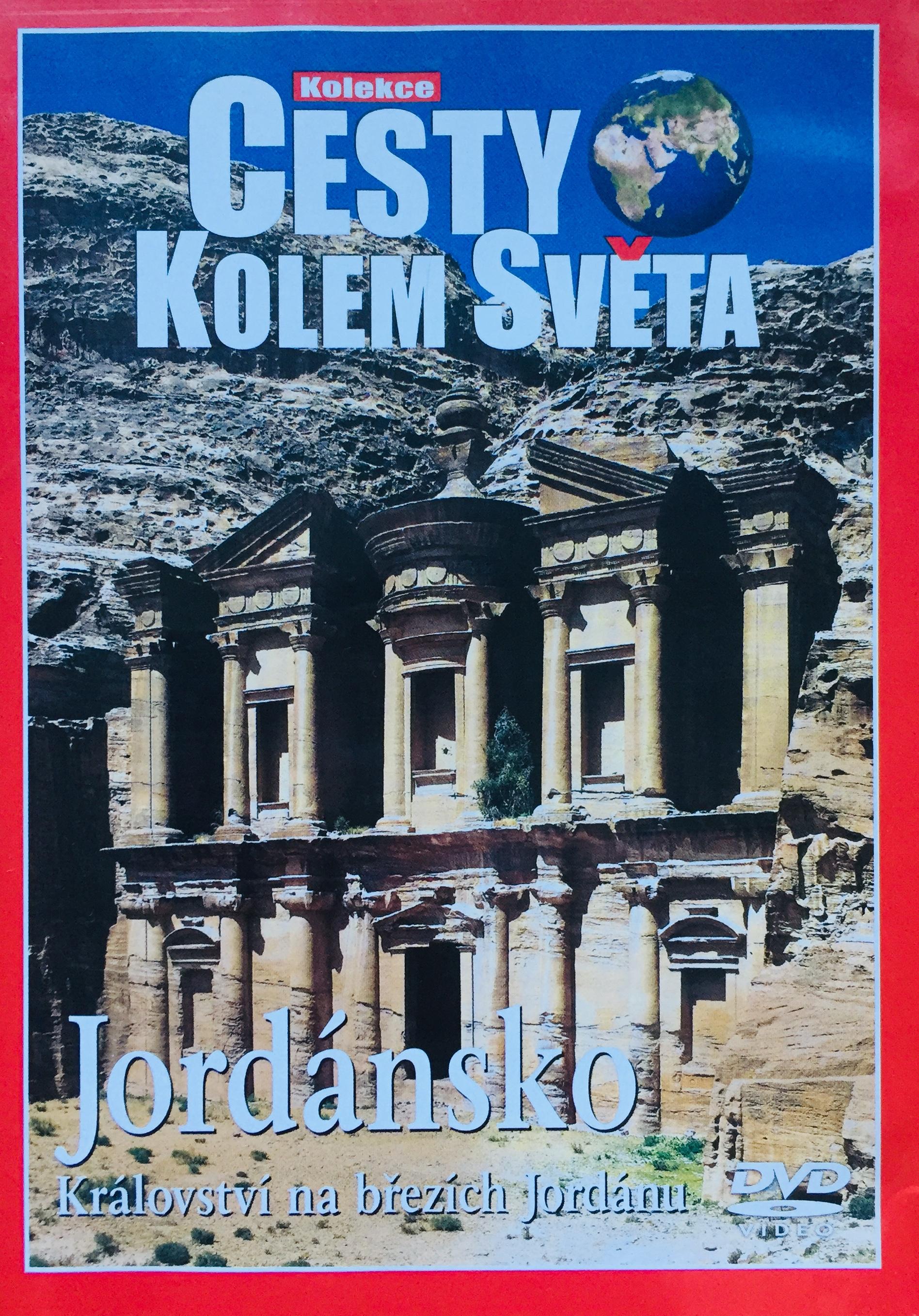 Cesty kolem světa - Jordánsko - DVD /plast/