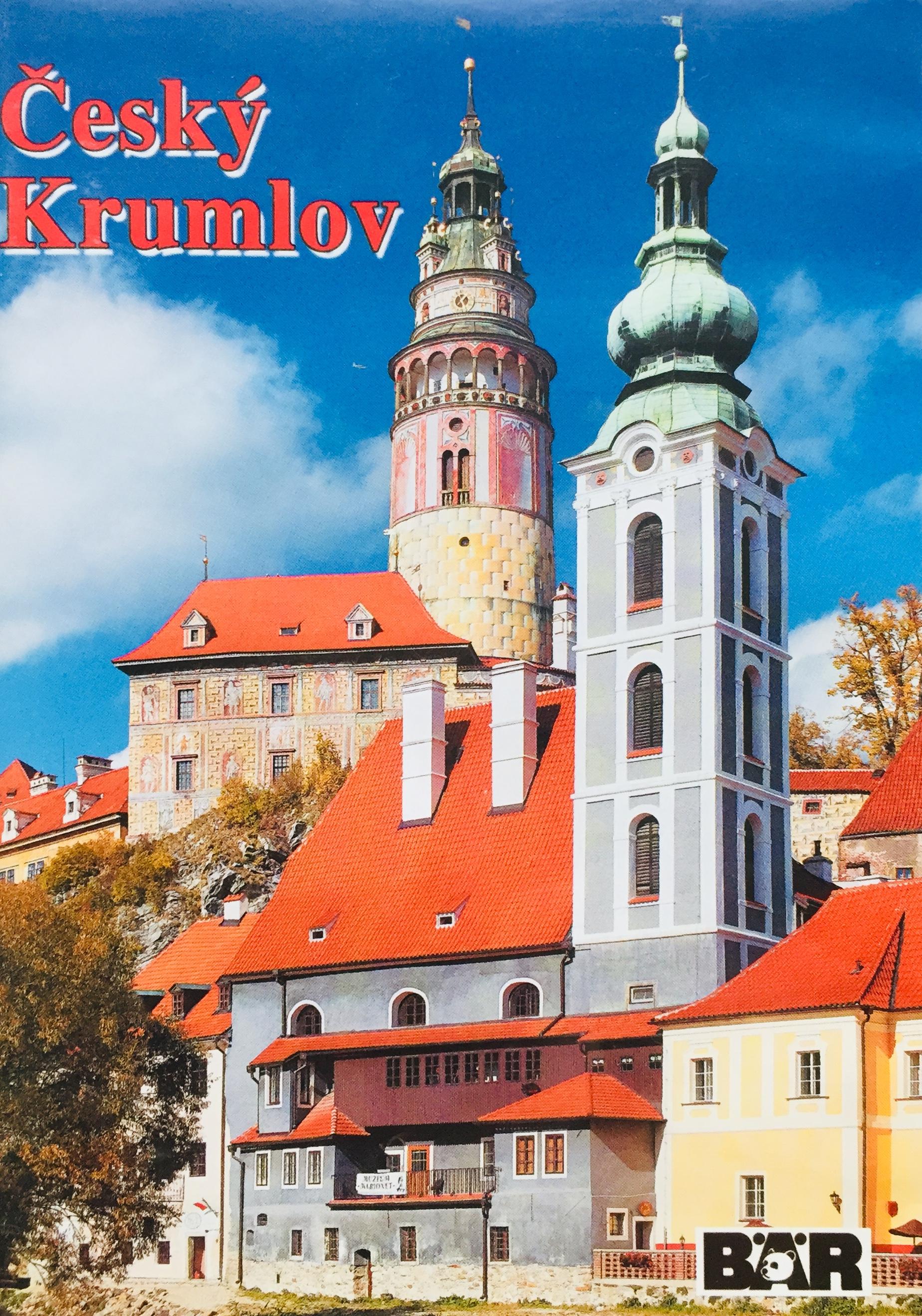 Český Krumlov - DVD /plast/