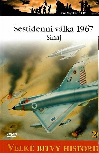 Velké bitvy historie - Šestidenní válka 1967 - DVD /slim/