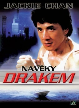 Navěky drakem - DVD /digipack/