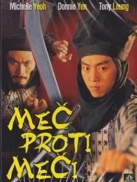Meč proti meči - DVD /digipack/