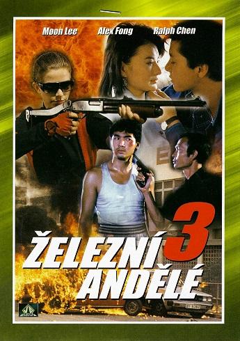 Železní andělé 3 ( pošetka ) DVD