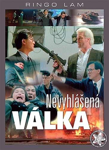 Nevyhlášená válka  - DVD /digipack/