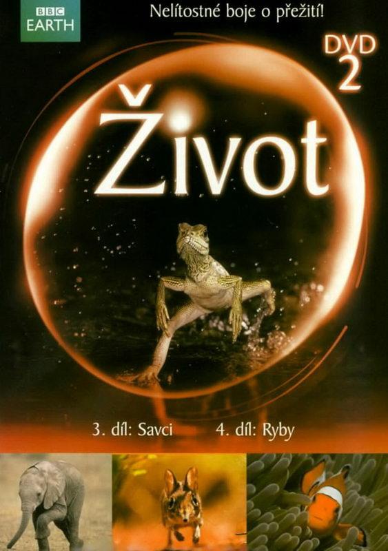 Život 2 - DVD /digipack/