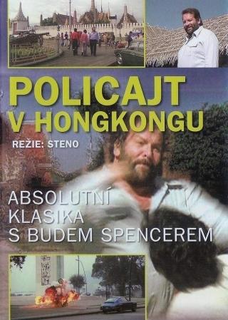 Policajt v Hongkongu - DVD /plast/