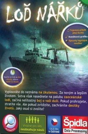 Loď nářků - PC hra /pošetka/