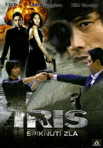 IRIS: Spiknutí zla ( pošetka ) DVD