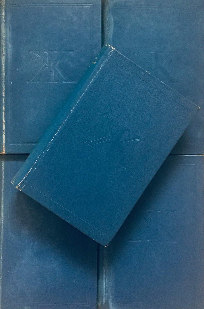 Knižní kolekce Romain Rolland - 5 x kniha /bazarové zboží/