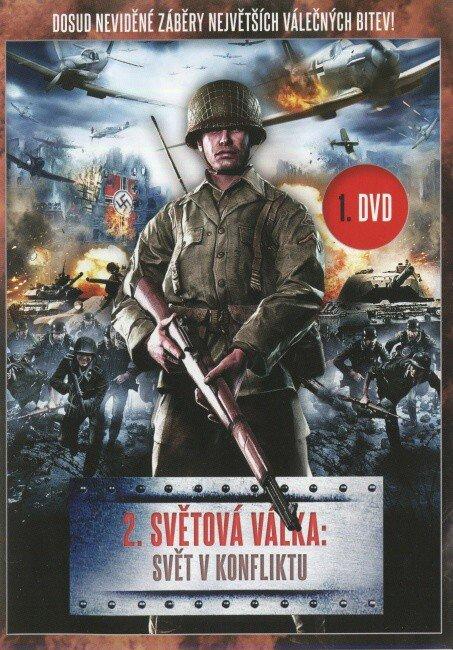 2. světová válka: Svět v konfliktu 1. - DVD /slim/