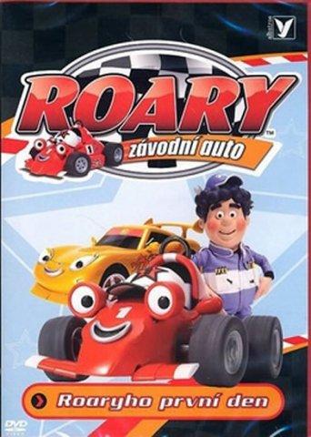 Roary - závodní auto - DVD /plast/ /bazarové zboží/