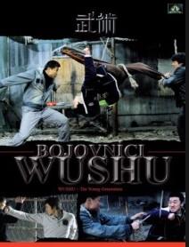 Bojovníci Wushu - DVD /plast/