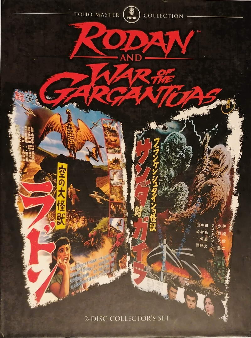 Rodan and war of the Gargantoas - 2 DVD digipack ( v původním znění bez CZ titulků)
