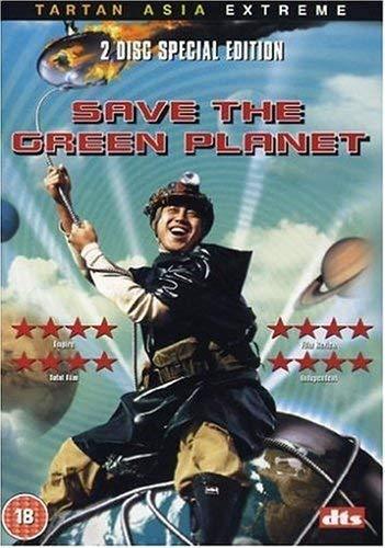 Save the Green Planet - 2 Disc Special Edition - v originálním znění bez CZ titulků - 2xDVD /plast/