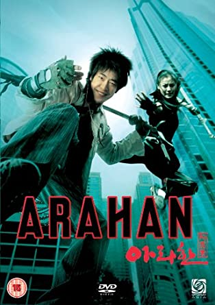 Arahan - v originálním znění bez CZ titulků - DVD /plast/