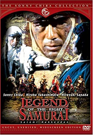 Legend of the Eight Samurai - The Sonny Chiba Collection - v originálním znění bez CZ titulků - DVD /plast/