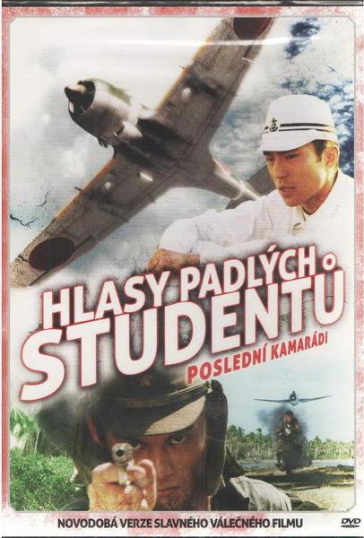 Hlasy padlých studentů - Poslední kamarádi - Novodobá verze slavného válečného filmu - DVD /pošetka/