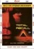 Total Recall - A. Schwarzenegger - DVD pošetka