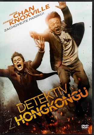 Detektiv z Hongkongu ( plast ) DVD