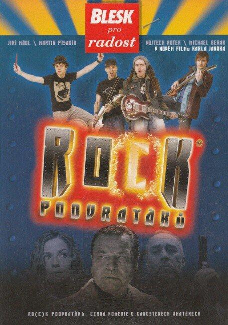 Rock podvraťáků - DVD /pošetka/