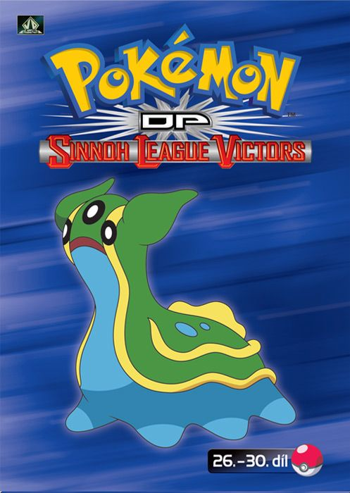 Pokémon : DP sinnoh league victors 26. -  30. díl -  pošetka DVD