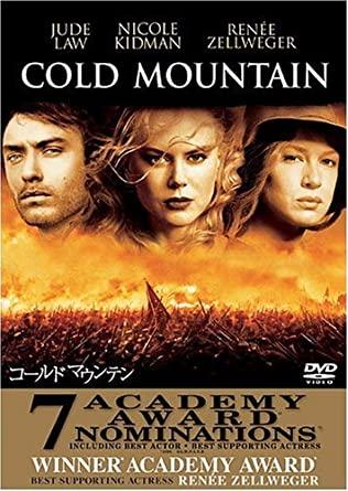 Cold Mountain - v originálním znění bez CZ titulků -2x DVD /plast/
