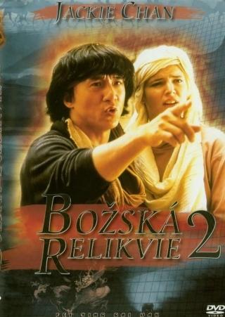 Božská relikvie 2 - DVD /plast/