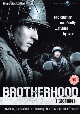 Brotherhood / Pouta války - v originálním znění bez CZ titulků - DVD /plast/