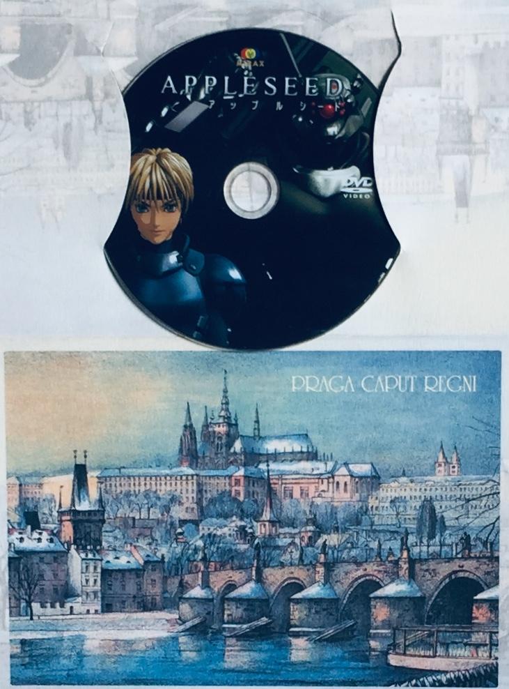Appleseed - DVD /dárkový obal/