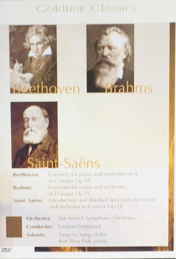 Beethoven / Brahms / Saint-Saens - Goldline Classics - DVD /plast/