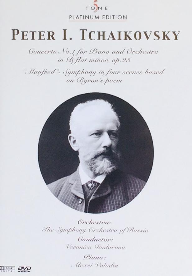 Peter I. Tchaikovsky - Platinum Edition - DVD /plast/