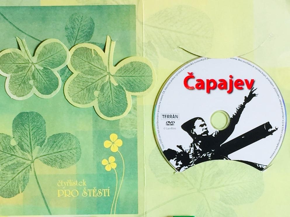 Čapajev - DVD /dárkový obal/