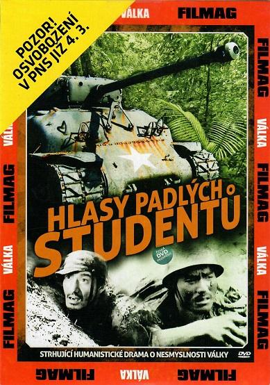 Hlasy padlých studentů ( pošetka ) - DVD